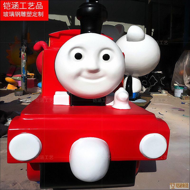 托马斯火车头主题商场美陈
