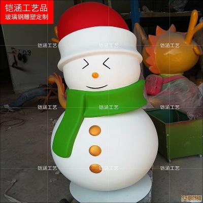 玻璃钢圣诞雪人