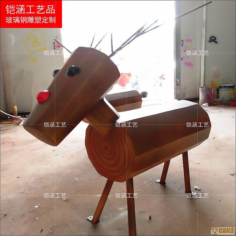 圣诞鹿雕塑定做