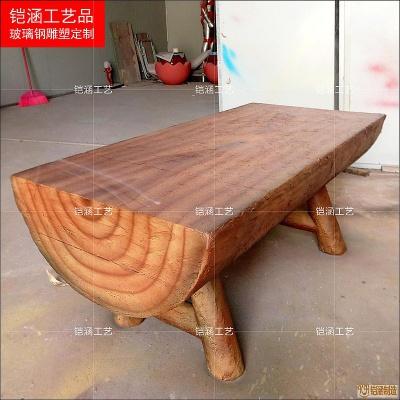 玻璃钢仿木纹桌子定做