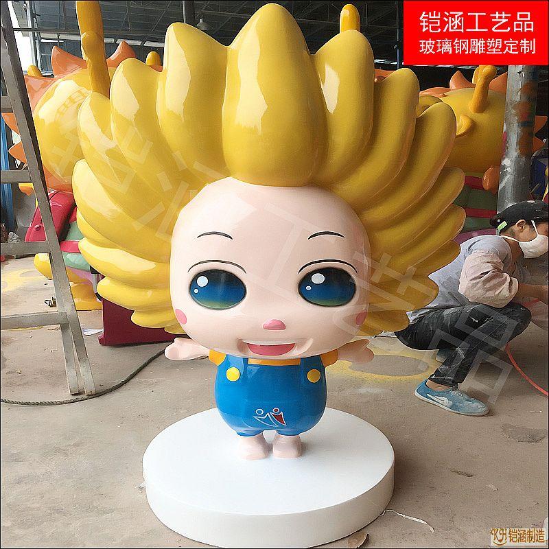 卡通太阳花雕塑系列定做
