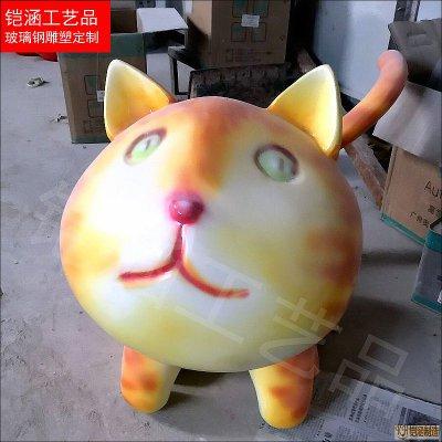 玻璃钢卡通猫雕塑