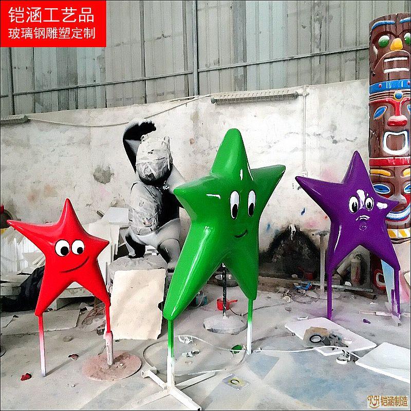 校园雕塑定做