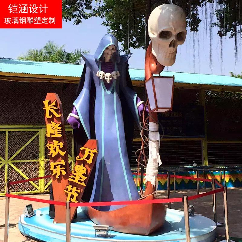 万圣节死神雕塑