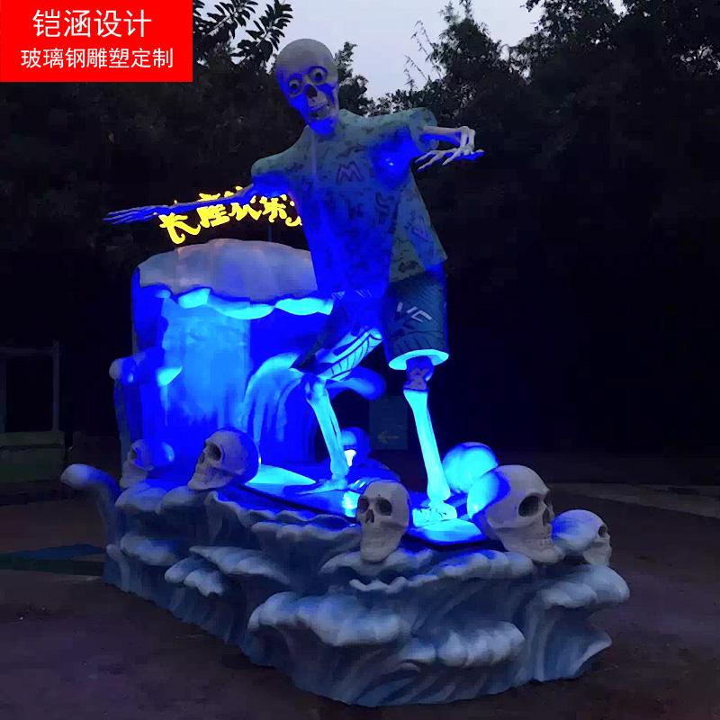 万圣节骷髅人冲浪雕塑