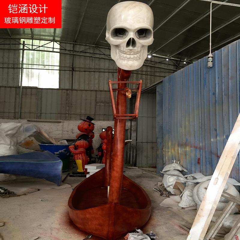 万圣节骷髅船雕塑