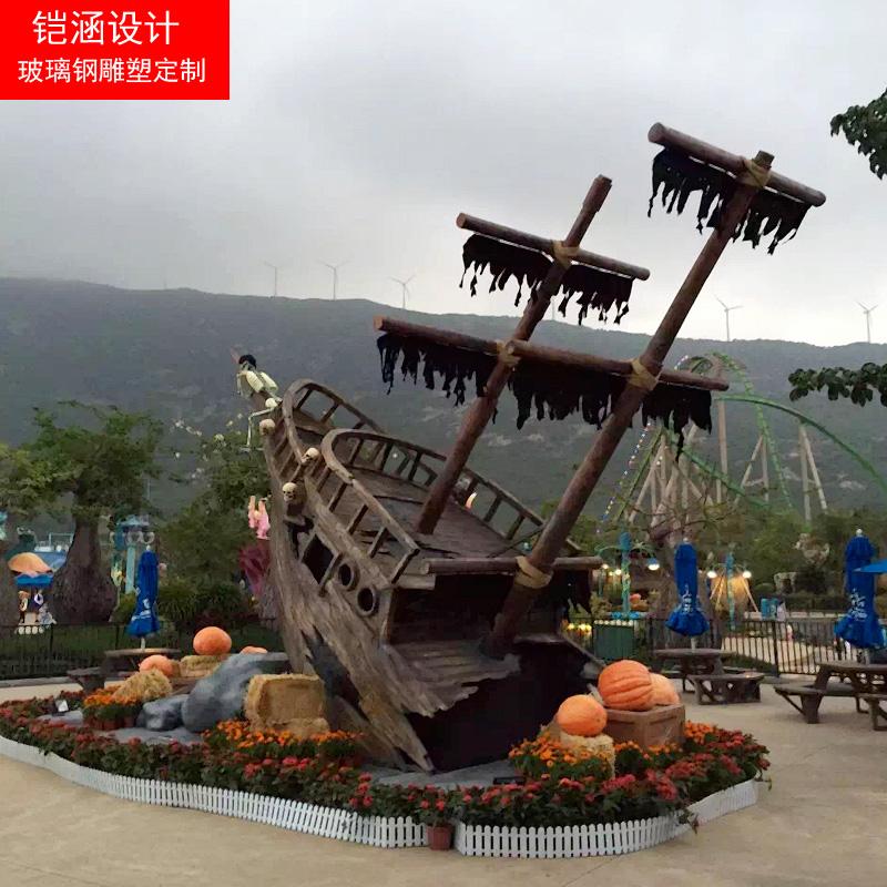 万圣节海盗船雕塑