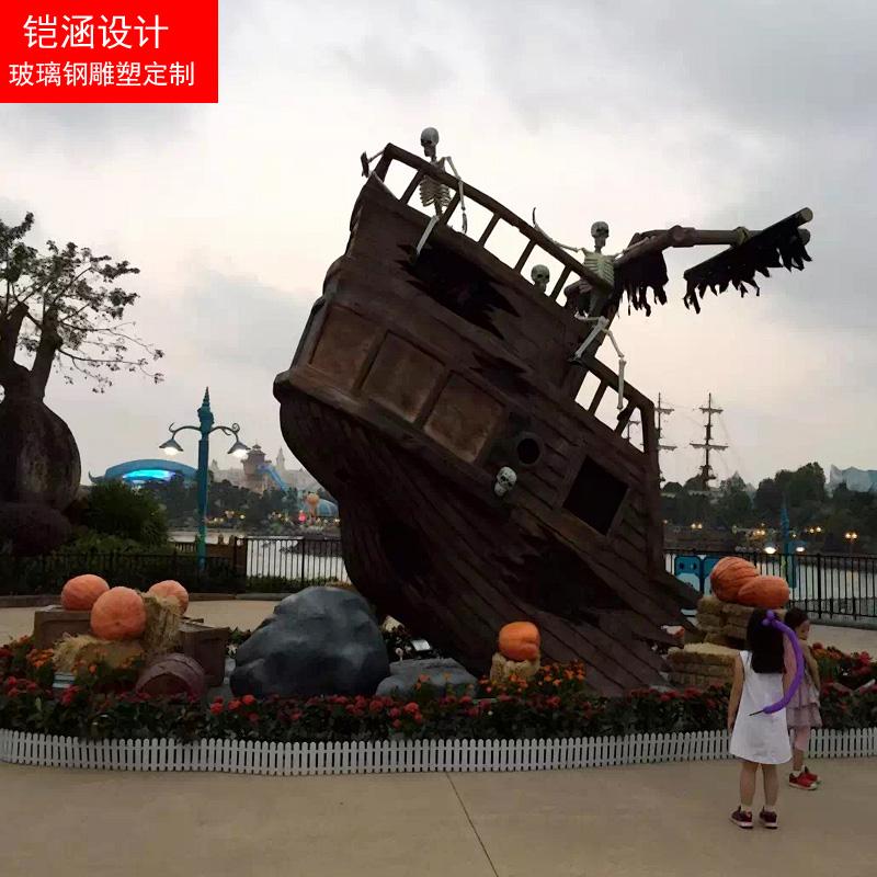 万圣节海盗船雕塑2