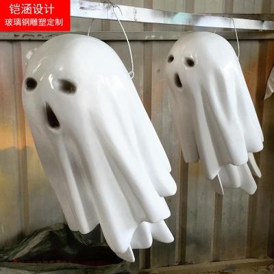 万圣节主题幽灵雕塑