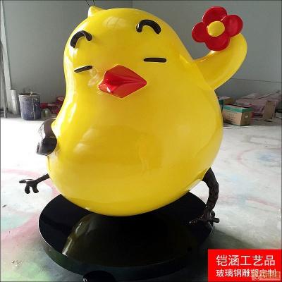 鸡年雕塑定做