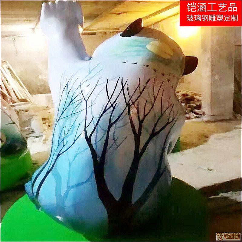 玻璃钢彩绘熊猫系列