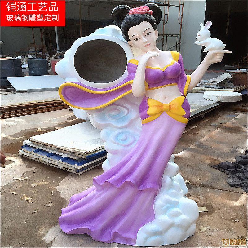 嫦娥与玉兔雕塑
