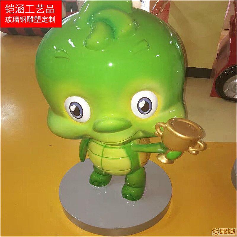 卡通小绿龟雕塑