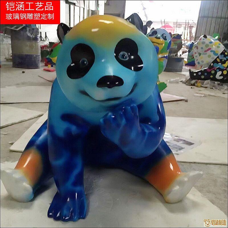 玻璃钢彩绘熊猫系列2