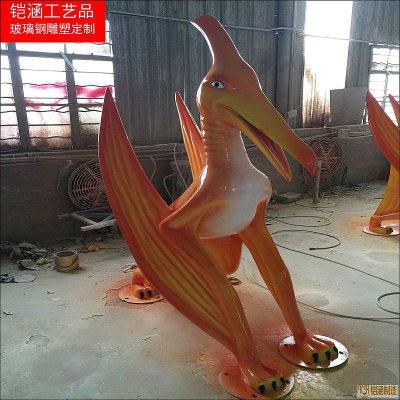 玻璃钢恐龙雕塑3定制