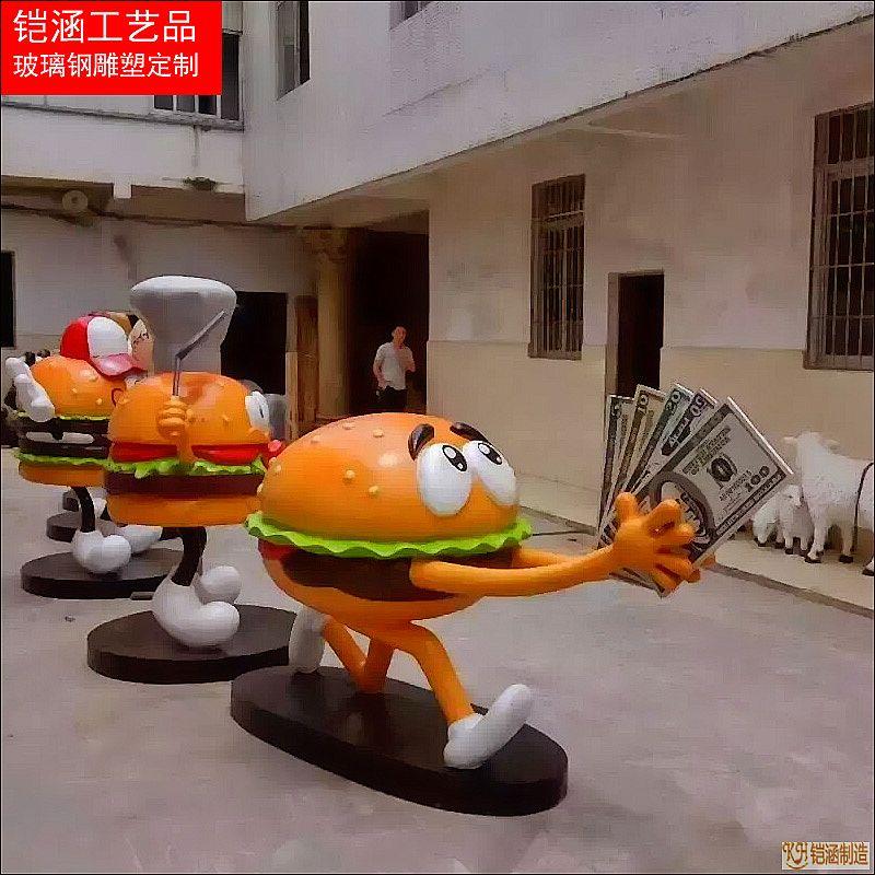 金钱汉堡包卡通雕塑定制