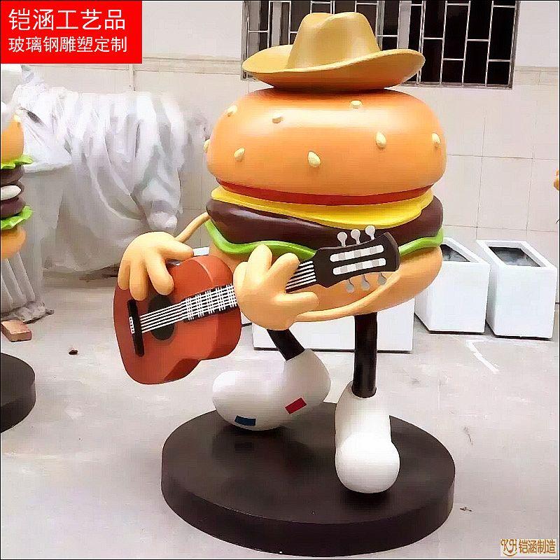 吉他汉堡包卡通雕塑定制