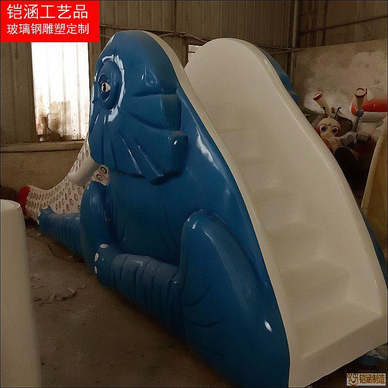 儿童乐园设备:大象滑梯定制