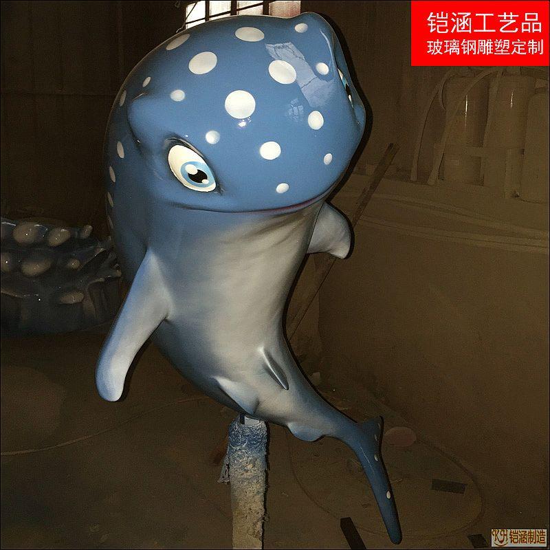 海洋生物雕塑:海豚定制