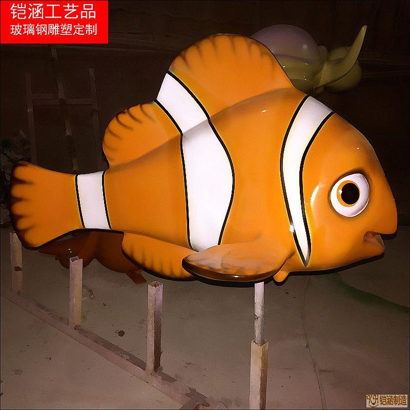 海洋生物雕塑:橘色热带鱼