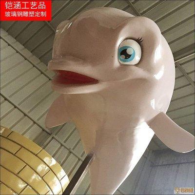 海豚雕塑系列定制