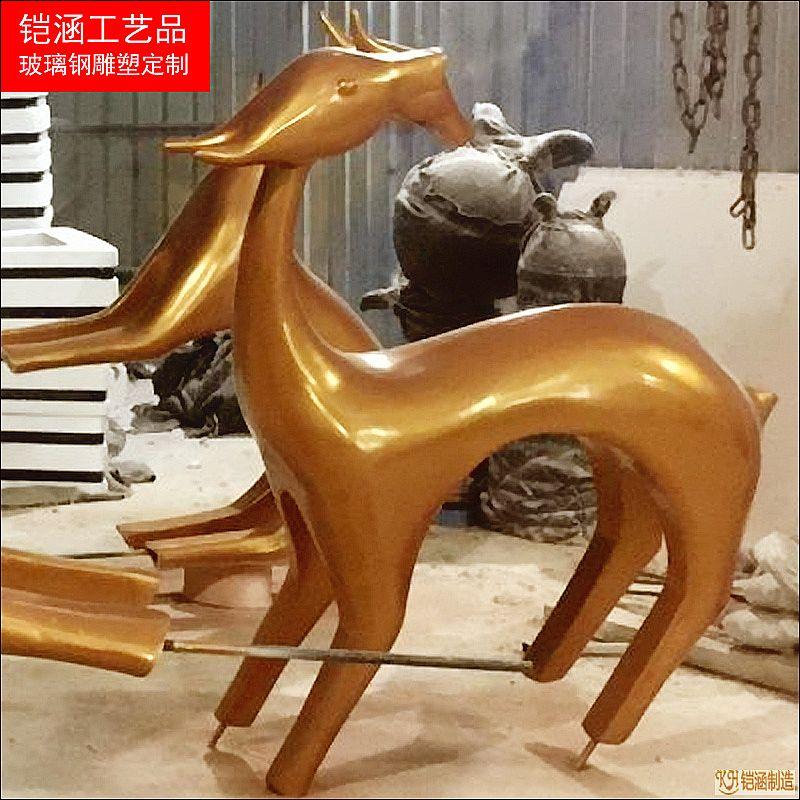 仿铜小鹿雕塑系列定做