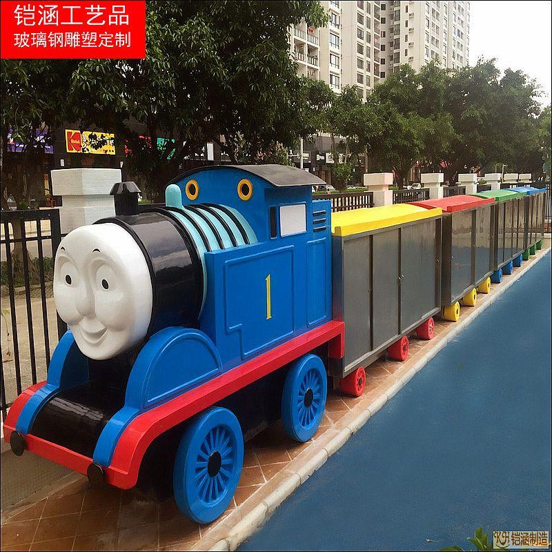 托马斯火车 定做