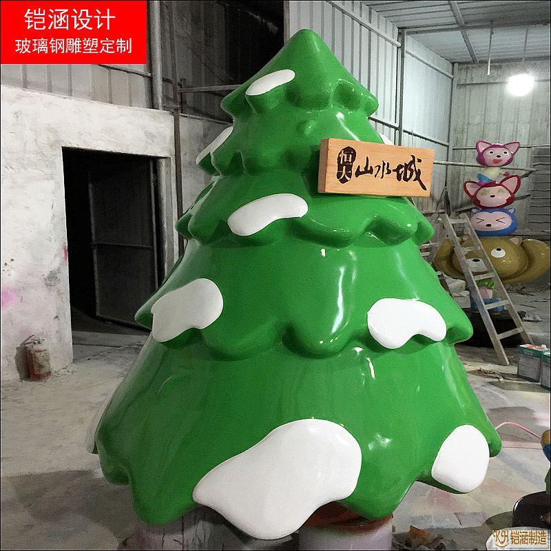 圣诞树雕塑定做