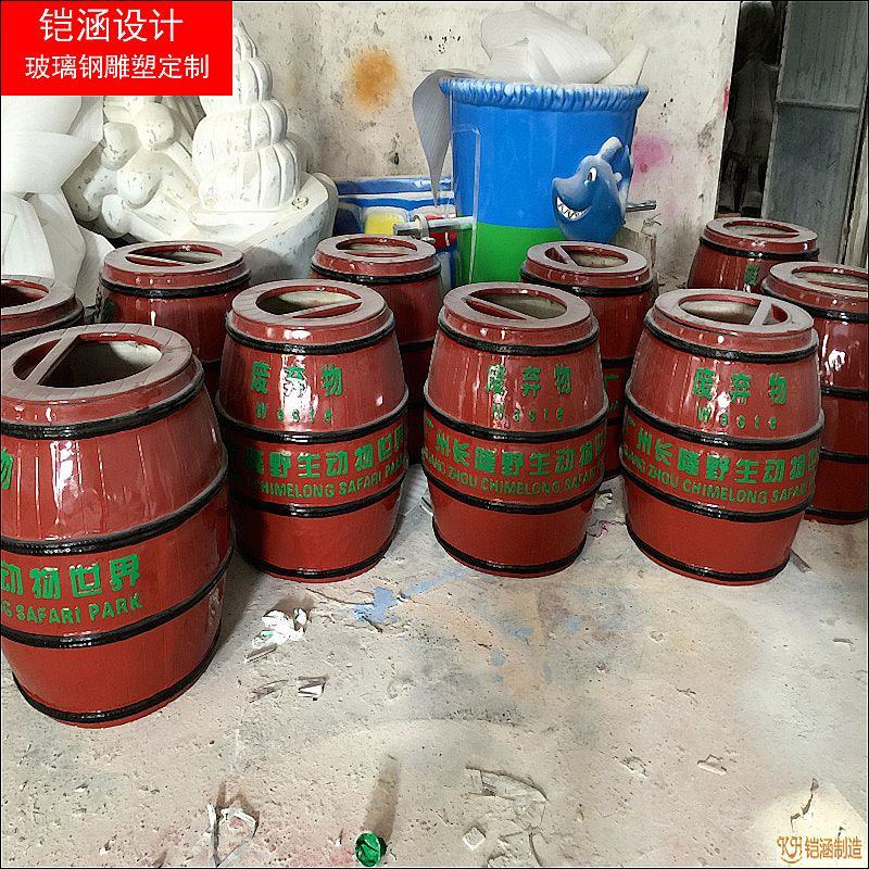 木桶造型垃圾桶定制