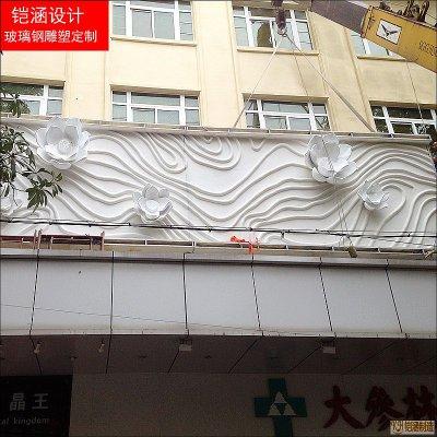 莲花浮雕墙