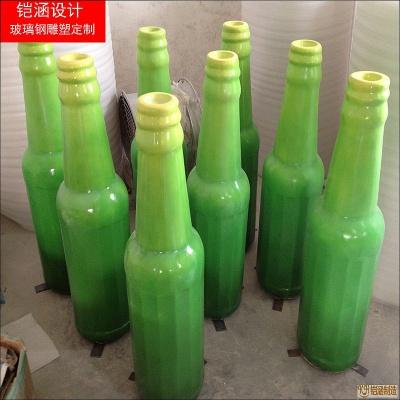 玻璃钢渐变酒瓶摆件