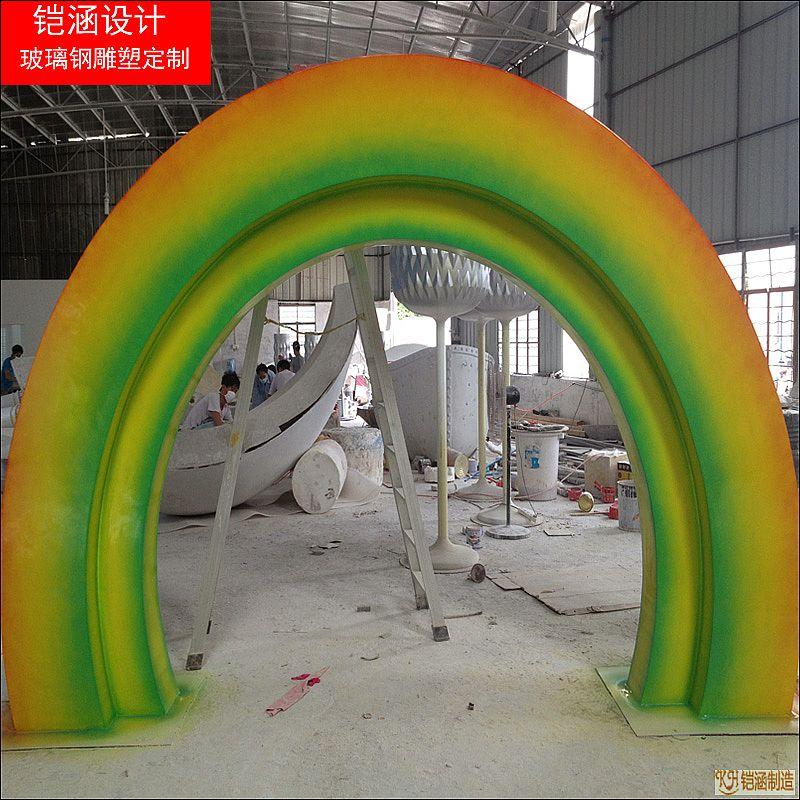 玻璃钢拱形门