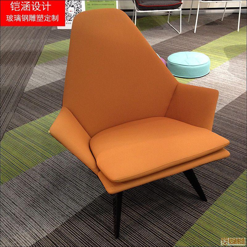 玻璃钢几何椅子