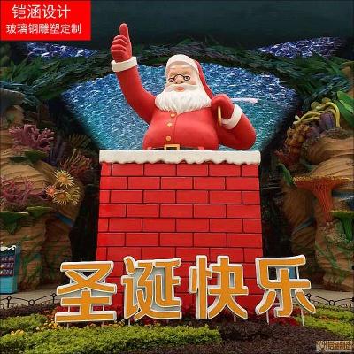 圣诞老人系列