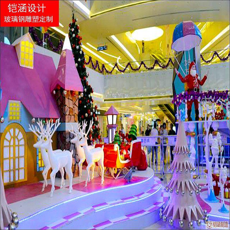 商场圣诞老人城堡主题