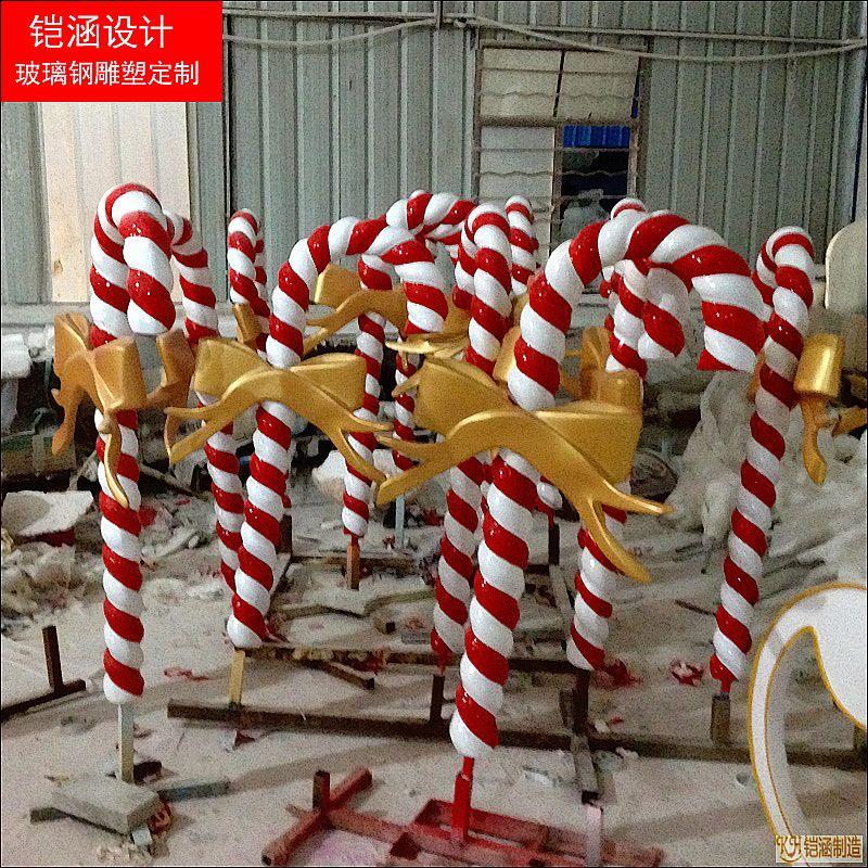 圣诞节糖果系列