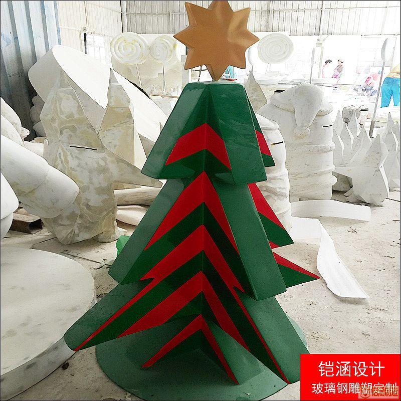 圣诞树系列