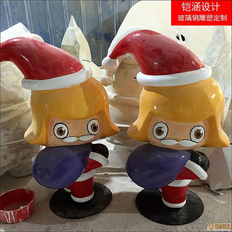 圣诞卡通人