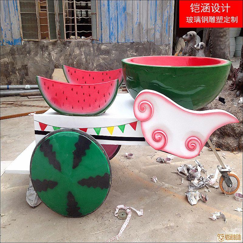 卡通水果车