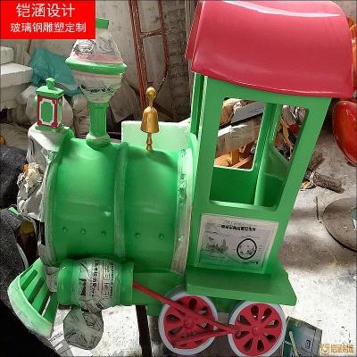 仿真绿色火车