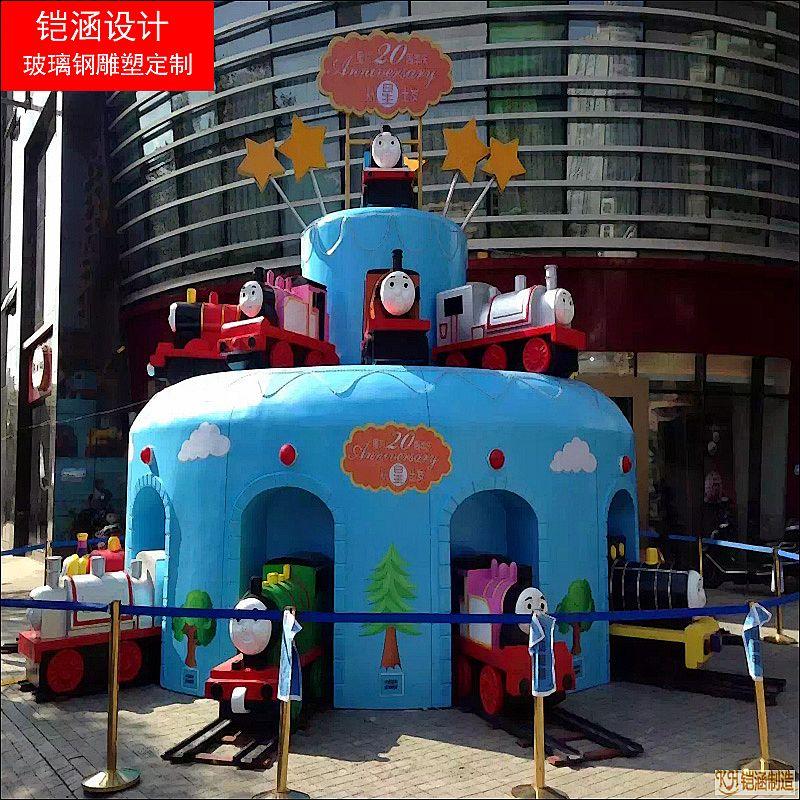 托马斯火车主题商场美陈