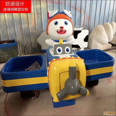 卡通玩具飞船
