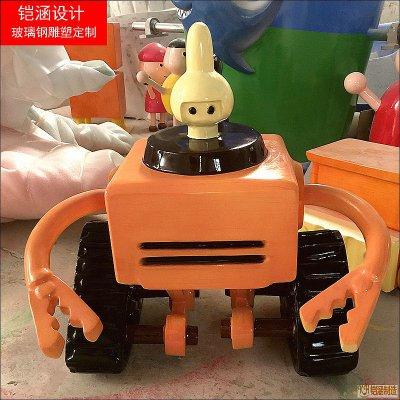 玻璃钢橙色机器人