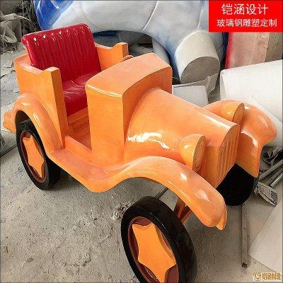 玻璃钢橙色玩具车