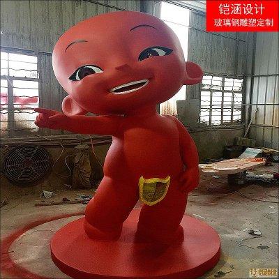 红色吉祥娃雕塑