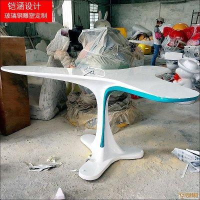 玻璃钢桌子
