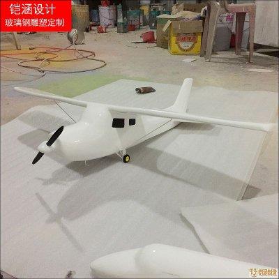 玻璃钢仿真飞机