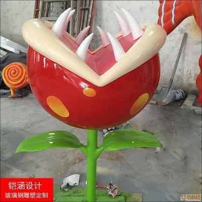 食人花系列雕塑