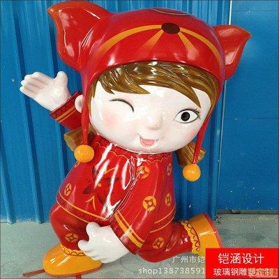 春节吉祥物系列