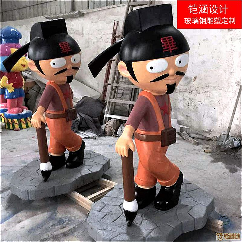 秀才系列雕塑